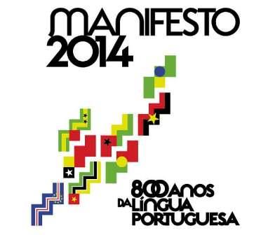 Celebrados em Lisboa 800 anos de língua portuguesa