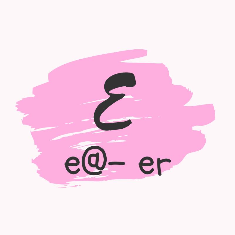 O léxico da covid-19  (E)